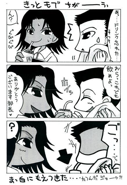 るどるふimg005
