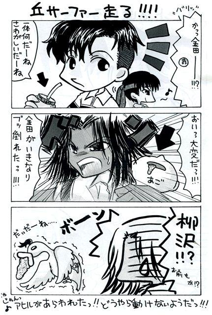 るどるふimg006