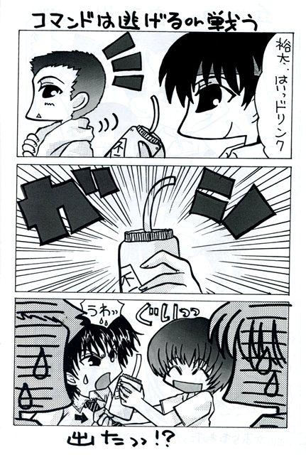 るどるふimg007