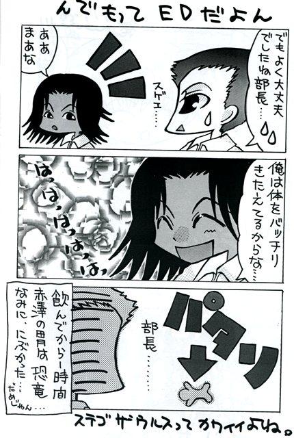 るどるふimg011