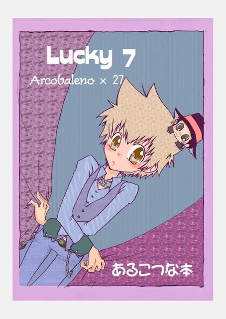 Lucky7表紙(決定版)mini