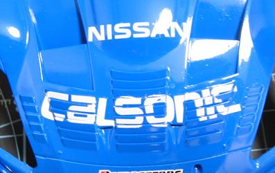 calsonic37.jpg