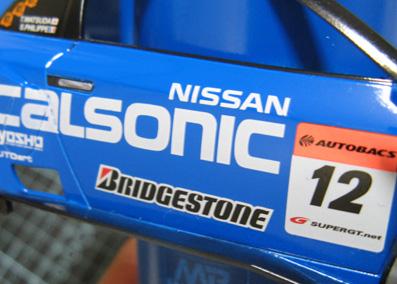calsonic62.jpg