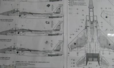 f15-28.jpg