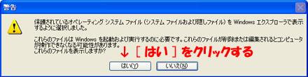 CFW500M_0007.jpg