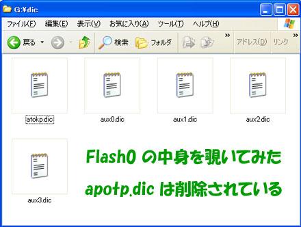 CFW500M_0009.jpg