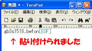 CFW500M_0014.png