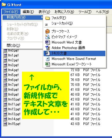 CFW500M_0016.png