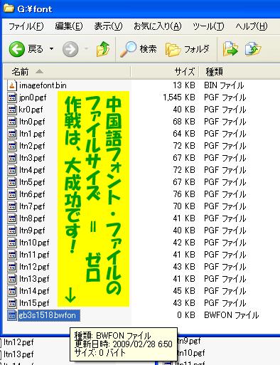 CFW500M_0023.png