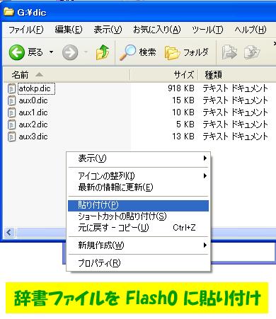 CFW500M_0026.png