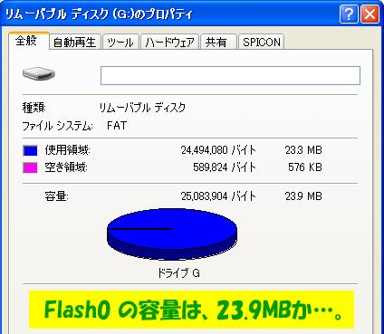 CFW500M_0028.png