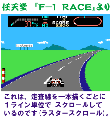 F-1_02.png