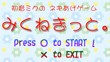 MIKU00_TITLE.jpg