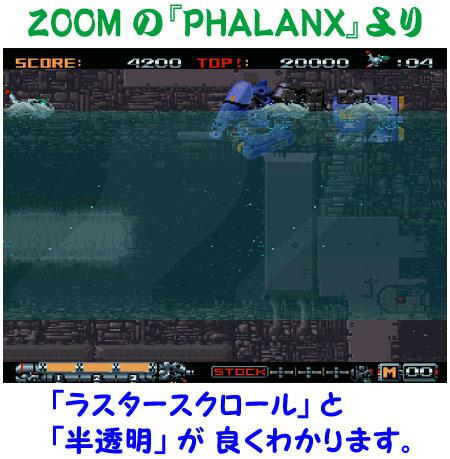 PHALANX_S1.jpg
