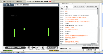 PONG(ホッケー).png