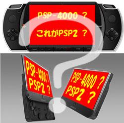 PSP-4000 is PSP2 ?