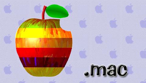 旧 アップル・コンピューター・マーク 改