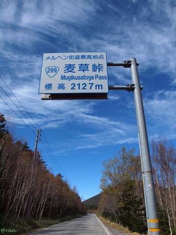 PA186659.jpg