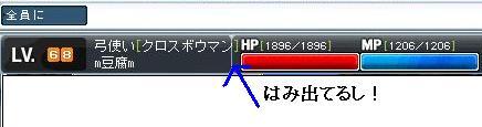 20050826142824.jpg