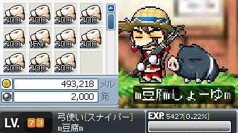 20050830.jpg