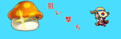 20050831104430.jpg
