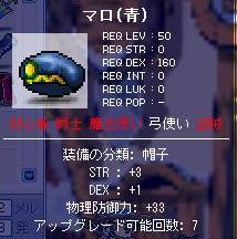 20050909002223.jpg