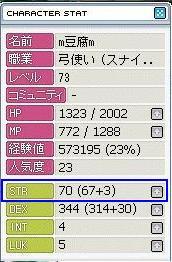 20050909002331.jpg