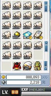 20050913202128.jpg