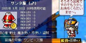 20050928121643.jpg