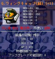 20051001161032.jpg