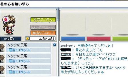 20051002012937.jpg
