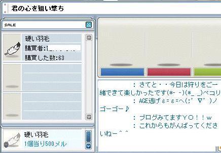 20051003003429.jpg