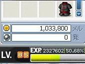 20051003003645.jpg