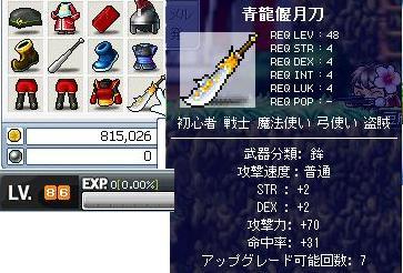 20051005100156.jpg