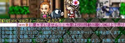 20051005103846.jpg