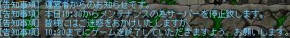 20051006010530.jpg