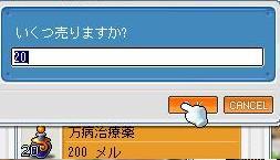 20051006011949.jpg