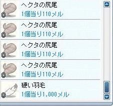 20051007143508.jpg