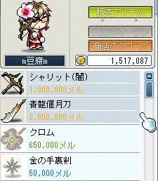 20051009002125.jpg