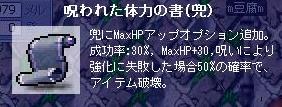 20051012105146.jpg