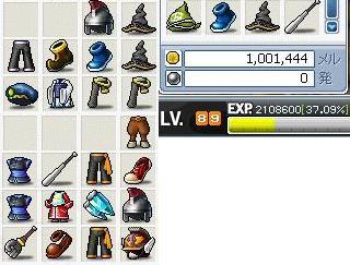20051015005034.jpg