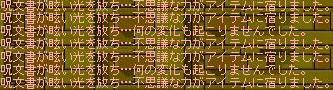 20051016014500.jpg