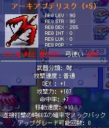 20051016014521.jpg