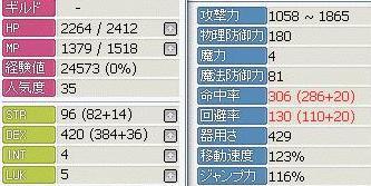 20051016014634.jpg
