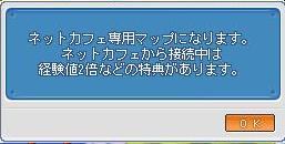 20051018212545.jpg