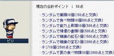 20051018215308.jpg