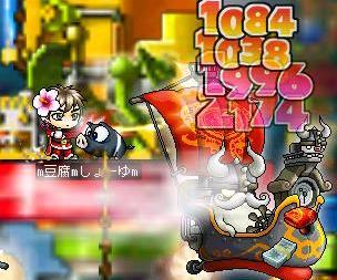 20051020163656.jpg