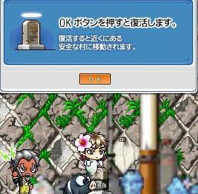 20051022105902.jpg