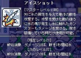 20051024013417.jpg