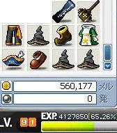 20051025161226.jpg